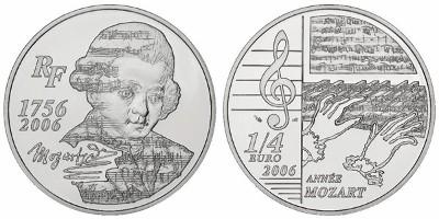 1/4 Euro Gedenkmünze 250. Geburtstag von Mozart 2006