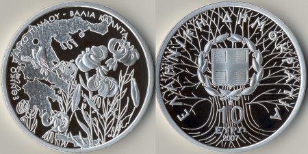 10 Euro Münze Nationalpark Pindos Griechenland