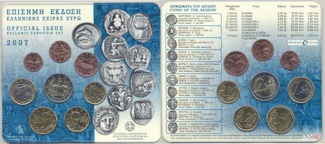 Kursmünzensatz Griechenland 2007 Ägäis