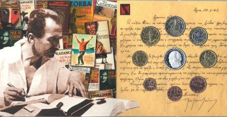 Kursmünzensatz Griechenland 2007: Nikos Kazantzakis