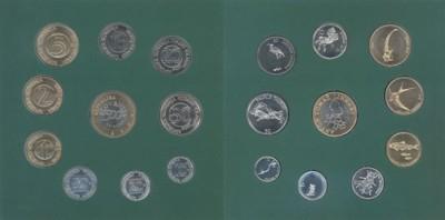 Slowenischer Tolar - Kursmünzensatz 2006