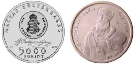 5000 Forint Münze Europastern Ungarn 2007